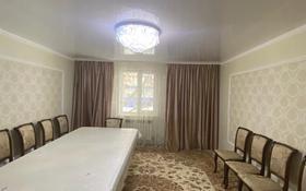 3-комнатный дом, 100 м², 3 сот., Герольда Бельгера за 16.5 млн 〒 в Уральске