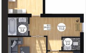 2-комнатная квартира, 70.9 м², 3/5 этаж, Микрорайон Батыс-2 2Г за ~ 11 млн 〒 в Актобе