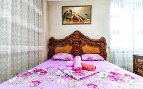 2-комнатная квартира, 75 м², 16/24 этаж по часам, Сарайшык 5г за 1 500 〒 в Нур-Султане (Астана), Есиль р-н