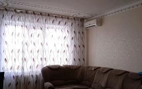 4-комнатная квартира, 73 м², 6/9 этаж, 4 микрорайон 31 за 13.5 млн 〒 в Аксае