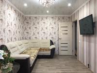 3-комнатная квартира, 77 м², 5/5 этаж помесячно, Саина 30 за 120 000 〒 в Кокшетау
