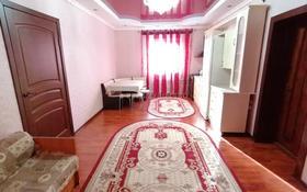 6-комнатный дом, 220 м², 3 сот., Скоробогатова за 30 млн 〒 в Уральске
