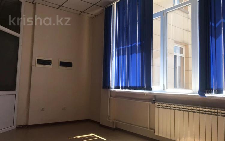 Офис площадью 16 м², Маркова — Пирогова за 60 000 〒 в Алматы, Бостандыкский р-н