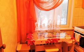 3-комнатная квартира, 70 м², 2/5 этаж помесячно, проспект Сатпаева 12/2 за 120 000 〒 в Усть-Каменогорске