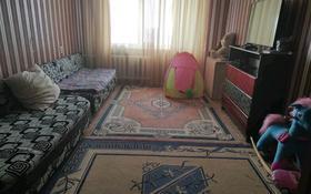 3-комнатная квартира, 67.4 м², 9/9 этаж, Центральный 59 за 18.5 млн 〒 в Кокшетау