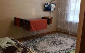 1-комнатная квартира, 31 м², 4/5 этаж посуточно, Бр жубанова 300 — Жубанова за 5 000 〒 в Актобе, мкр 8
