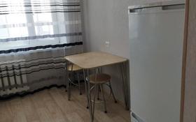 1-комнатная квартира, 40 м², 5/5 этаж помесячно, Боровская 66 за 75 000 〒 в Щучинске