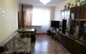 2-комнатная квартира, 43.6 м², 5/5 этаж, 7-й микрорайон 54 за 6 млн 〒 в Темиртау