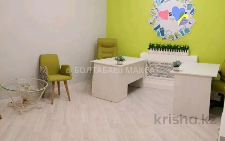 Помещение площадью 28 м², Гагарина — Мынбаева за 10.3 млн 〒 в Алматы, Бостандыкский р-н
