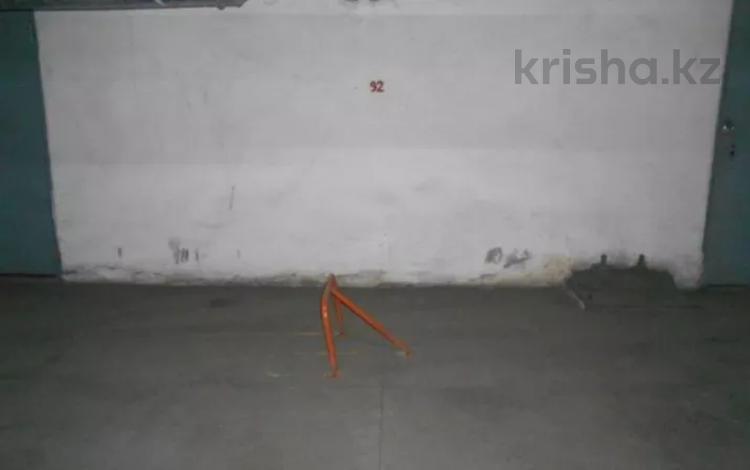 Парковочное место за ~ 2.1 млн 〒 в Алматы, Бостандыкский р-н