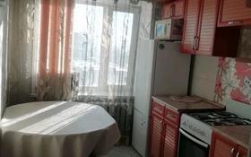 4-комнатная квартира, 70 м², 5/5 этаж, улица Янко 79 за 17 млн 〒 в Кокшетау