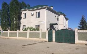 Здание, площадью 500 м², Марата оспанова 13 за 60 млн 〒 в Актобе, Новый город