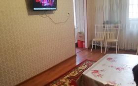 3-комнатная квартира, 60 м², 3/5 этаж, 11-й микрорайон, Орынбай Акын 95б — Валиханова за 18 млн 〒 в Шымкенте, Енбекшинский р-н
