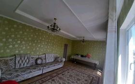4-комнатный дом, 132 м², 5.1 сот., улица Аксай за 14 млн 〒 в Каскелене