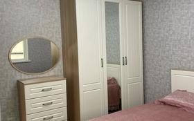2-комнатная квартира, 47 м², 11/22 этаж посуточно, Е-10 5 — Айтматова за 12 000 〒 в Нур-Султане (Астана), Есиль р-н