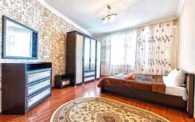 3-комнатная квартира, 95 м², 8/13 этаж посуточно, Достык 14 — Нур жол за 13 000 〒 в Нур-Султане (Астана)