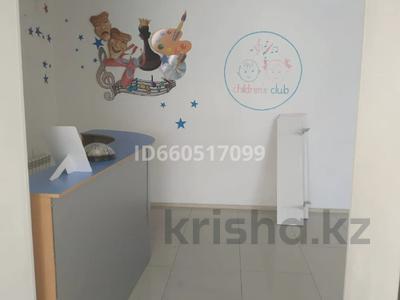 Офис площадью 150 м², проспект Сарыарка 11 — Кенесары за 450 000 〒 в Нур-Султане (Астана), Сарыарка р-н