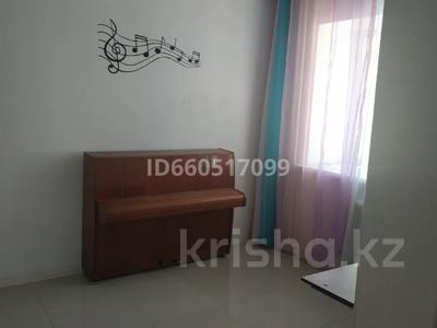 Офис площадью 150 м², проспект Сарыарка 11 — Кенесары за 450 000 〒 в Нур-Султане (Астана), Сарыарка р-н — фото 12