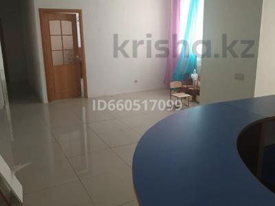 Офис площадью 150 м², проспект Сарыарка 11 — Кенесары за 450 000 〒 в Нур-Султане (Астана), Сарыарка р-н — фото 2