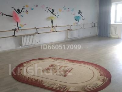Офис площадью 150 м², проспект Сарыарка 11 — Кенесары за 450 000 〒 в Нур-Султане (Астана), Сарыарка р-н — фото 7