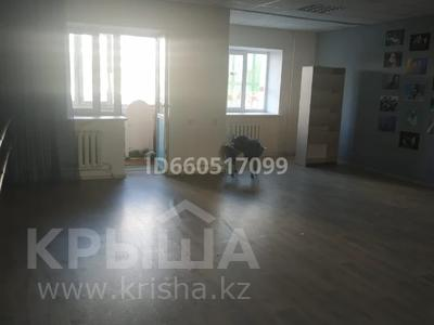 Офис площадью 150 м², проспект Сарыарка 11 — Кенесары за 450 000 〒 в Нур-Султане (Астана), Сарыарка р-н — фото 8