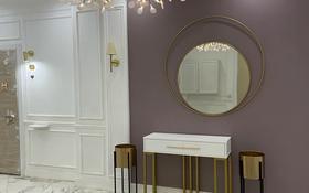2-комнатная квартира, 67 м², 7/8 этаж, Мангелик Ель 38 за 35 млн 〒 в Нур-Султане (Астана), Есиль р-н