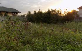 Участок 14 соток, мкр Ерменсай — Талды за 70 млн 〒 в Алматы, Бостандыкский р-н