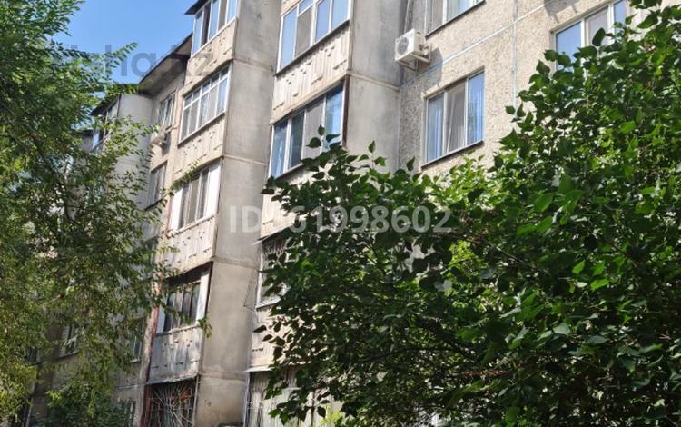 3-комнатная квартира, 70 м², 3/5 этаж, Вахтангова 21 за 32.5 млн 〒 в Алматы, Бостандыкский р-н