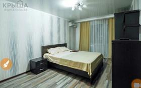 2-комнатная квартира, 75 м², 2/9 этаж посуточно, 12мкр — Богенбай батыра за 9 990 〒 в Актобе, мкр 12