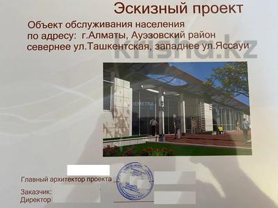 Участок 25 соток, Яссауи — проспект Райымбека за 195 млн 〒 в Алматы, Ауэзовский р-н — фото 9