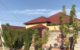 4-комнатный дом, 106.8 м², 8 сот., мкр Кайтпас 2, Кайтпас 2 Акжайык за 35 млн 〒 в Шымкенте, Каратауский р-н