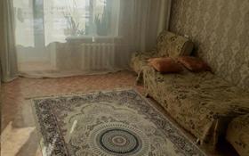 2-комнатная квартира, 51 м², 8/9 этаж, улица Бокейханова 6 за 7.5 млн 〒 в Балхаше