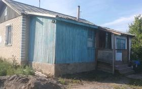 3-комнатный дом, 75 м², Бирлик 26 за 2.5 млн 〒 в Кокшетау