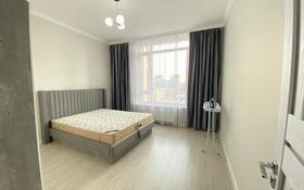 2-комнатная квартира, 78 м² помесячно, Туркестан 28/2 за 200 000 〒 в Нур-Султане (Астана), Есильский р-н