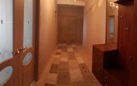 3-комнатная квартира, 90 м², 3/5 этаж, Лермонтова 55 за 23 млн 〒 в Талгаре