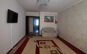 2-комнатная квартира, 60 м², 10/10 этаж, Гагарина 2/8 за 14.8 млн 〒 в Уральске