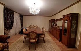 5-комнатная квартира, 160 м², 16/16 этаж, мкр Юго-Восток, Шахтеров 60 за 47 млн 〒 в Караганде, Казыбек би р-н