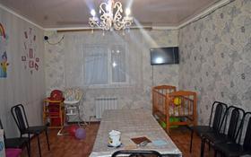 5-комнатный дом, 150 м², 4 сот., Сарайшык за 29 млн 〒 в Уральске