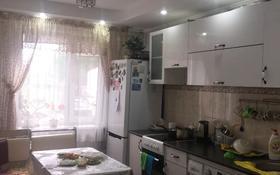 3-комнатная квартира, 68 м², 1/10 этаж, Сибирская 87 за 15 млн 〒 в Павлодаре
