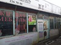 Магазин площадью 374 м²