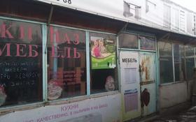 Магазин площадью 374 м², Шолохова 2г — Стасова за 21 млн 〒 в Алматы, Турксибский р-н