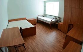 1 комната, 9 м², Космическая улица 3 за 25 000 〒 в Усть-Каменогорске