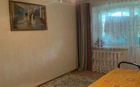 1-комнатная квартира, 33 м², 1/5 этаж посуточно, мкр. 4, Мкр 4 — Абулхаирхана за 5 000 〒 в Уральске, мкр. 4