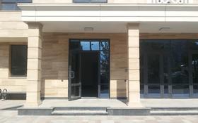 Магазин площадью 30 м², Маркова 61/1 — Попова за 26 млн 〒 в Алматы, Бостандыкский р-н