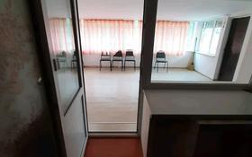Офис площадью 100 м², Рахат за 150 000 〒 в Петропавловске