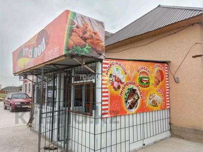 Магазин площадью 12 м², мкр Астана , Микрорайон Нуртас — Нуртас за 1.4 млн 〒 в Шымкенте, Каратауский р-н