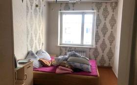 3-комнатная квартира, 70 м², 2/2 этаж, Айтыкова за 9 млн 〒 в Талдыкоргане