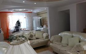 6-комнатный дом, 225 м², 10 сот., Щипт за 33 млн 〒 в Щучинске