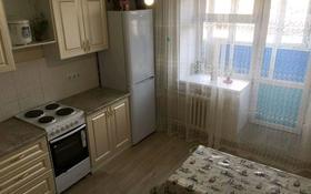 1-комнатная квартира, 40 м², 7/10 этаж помесячно, улица Шаймердена Косшыгулулы 20 за 90 000 〒 в Нур-Султане (Астана), Сарыарка р-н