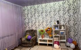 3-комнатная квартира, 65 м², 2/2 этаж, Калинина 13 за 11 млн 〒 в Темиртау